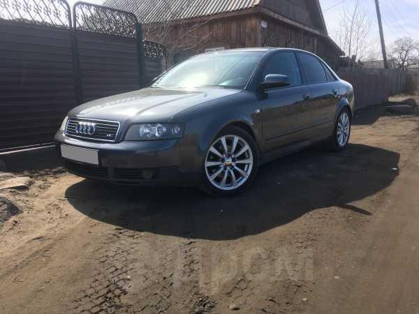Audi A4, 2001 год, 295 000 руб.