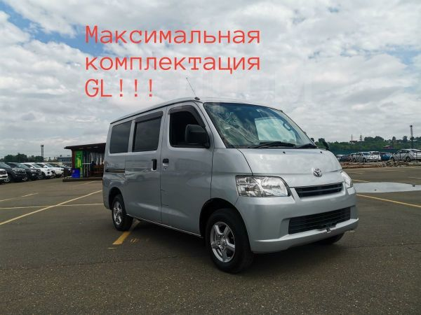 Toyota Town Ace, 2013 год, 678 000 руб.