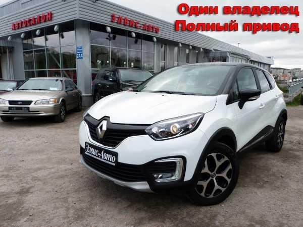 Renault Kaptur, 2016 год, 899 000 руб.