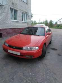 Смоленск 626 1994