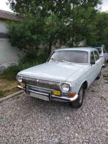 Севастополь 24 Волга 1981
