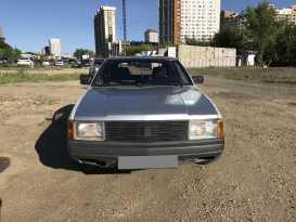 Екатеринбург 2141 1996