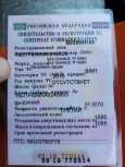 ЗАЗ Шанс, 2010 год, 93 000 руб.