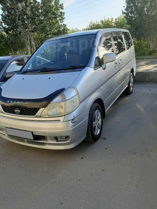 Nissan Serena, 2000 год, 330 000 руб.