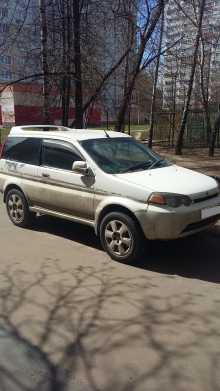 Киров HR-V 1998