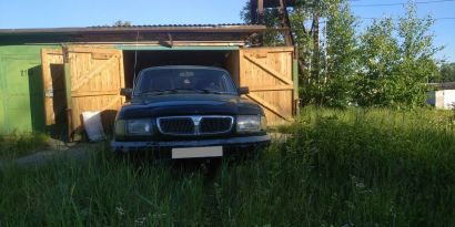 Верх-Нейвинский 3110 Волга 1999