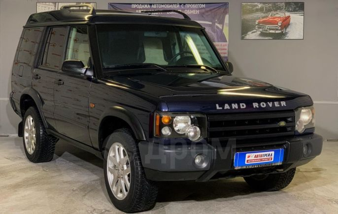 Land Rover Discovery, 2002 год, 399 000 руб.