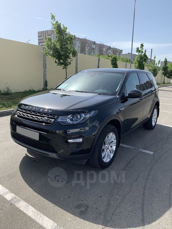 Land Rover Discovery Sport, 2017 год, 1 820 000 руб.