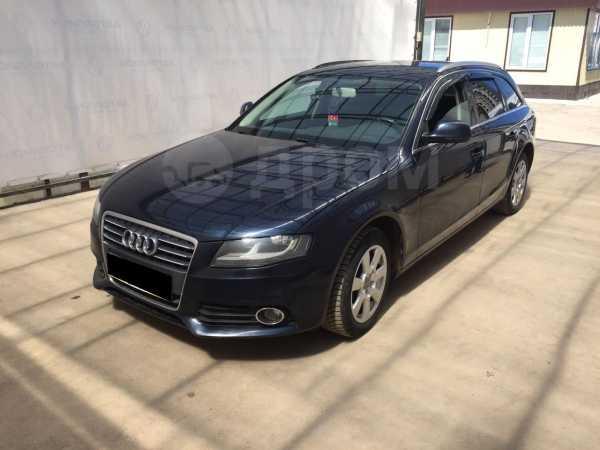 Audi A4, 2008 год, 497 000 руб.