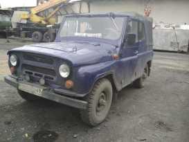 Усть-Омчуг 469 1979