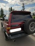 Toyota Hilux Surf, 1995 год, 395 000 руб.