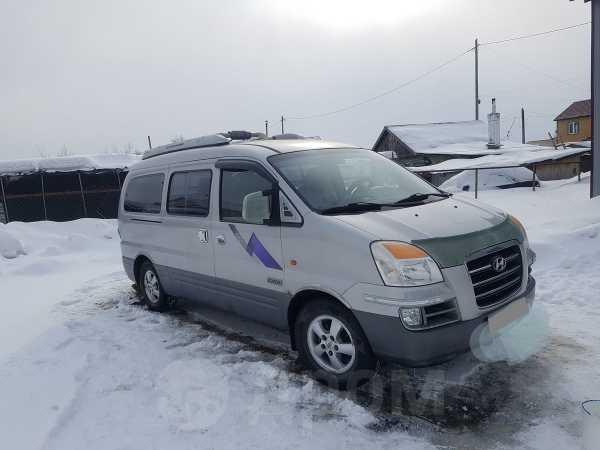Hyundai Starex, 2007 год, 440 000 руб.