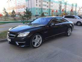 Барнаул CL-Class 2010