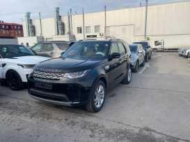 Ростов-на-Дону Discovery 2019