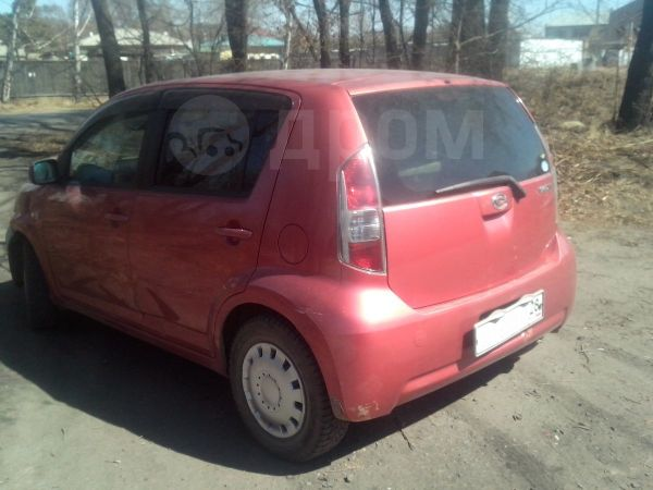 Toyota Passo, 2007 год, 200 000 руб.