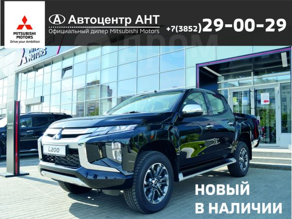 Mitsubishi L200, 2020 год, 2 803 000 руб.