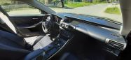 Lexus IS250, 2015 год, 1 650 000 руб.
