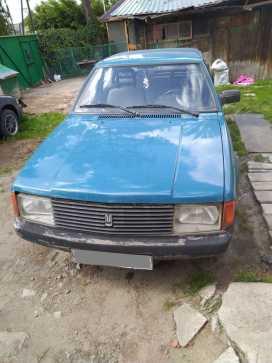 Новосибирск 2141 1997