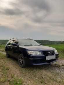 Новокузнецк Avenir Salut 2000