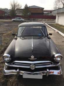 Уфа 21 Волга 1958