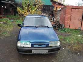 Иркутск 2126 Ода 2001