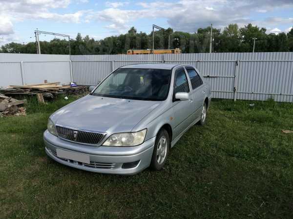 Toyota Vista, 2001 год, 300 000 руб.