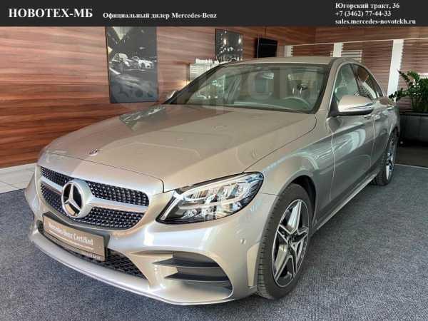 Mercedes-Benz C-Class, 2019 год, 2 590 000 руб.