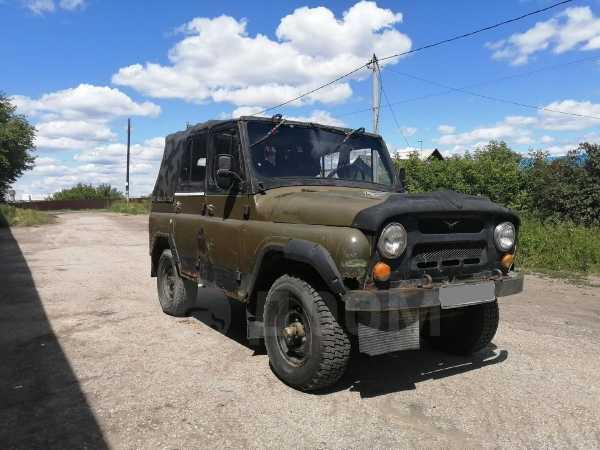 УАЗ 469, 1976 год, 50 000 руб.