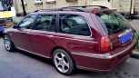 Rover 75, 2001 год, 320 000 руб.
