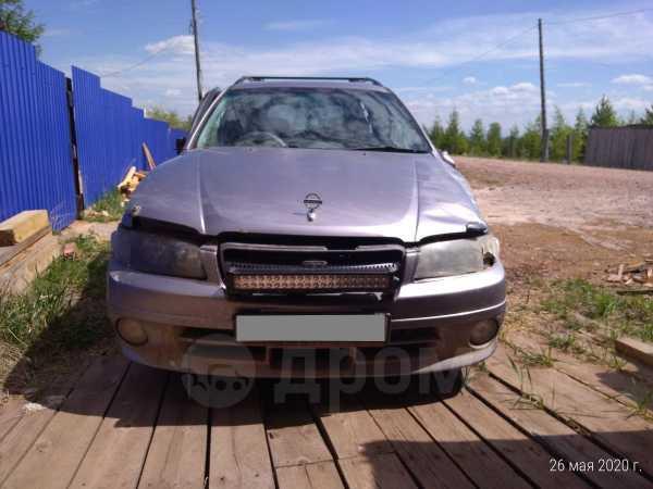 Nissan Avenir, 2002 год, 110 000 руб.
