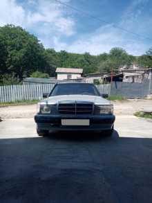 Кисловодск 190 1991