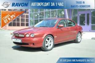 Новосибирск X-Type 2007