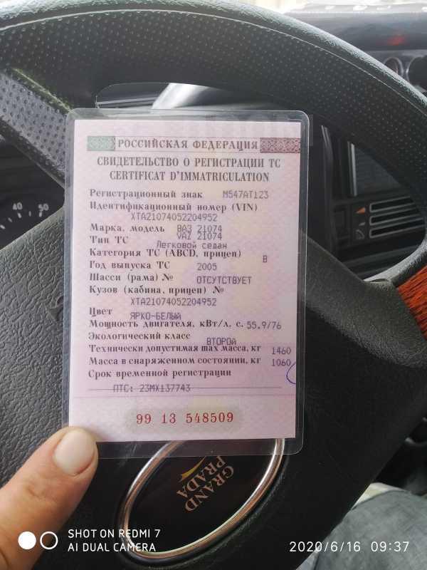 Лада 2107, 2005 год, 52 000 руб.
