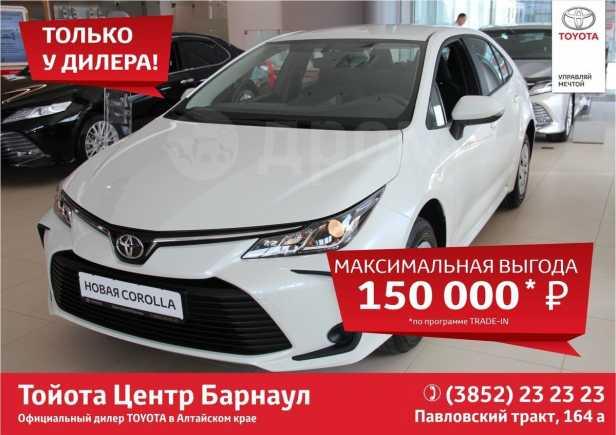 Toyota Corolla, 2020 год, 1 273 000 руб.