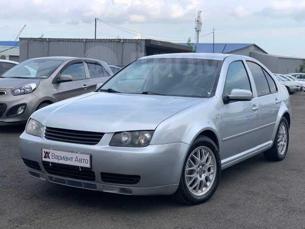 Volkswagen Jetta, 2003 год, 297 000 руб.