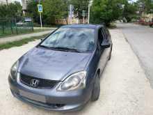 Анапа Civic 2005