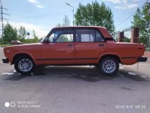 Омск 2105 1986