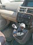 Mitsubishi Chariot Grandis, 1997 год, 200 000 руб.