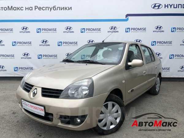 Renault Symbol, 2008 год, 210 000 руб.