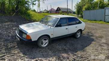 Прокопьевск 2141 1995