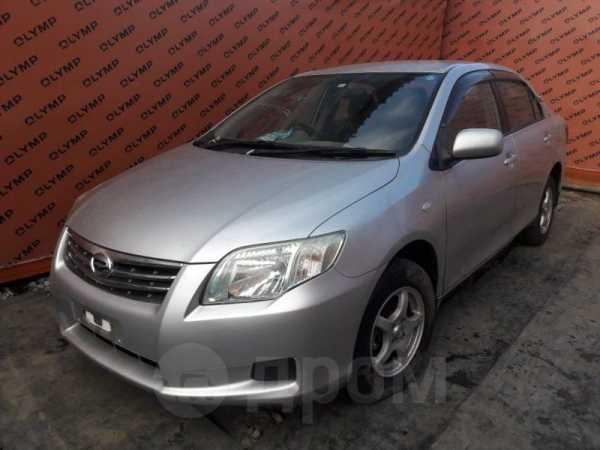 Toyota Corolla Axio, 2010 год, 525 000 руб.