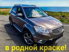 Владивосток Actyon 2011