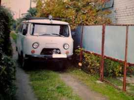 Волгоград Буханка 1995