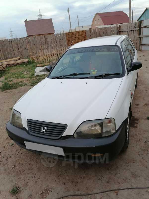 Honda Partner, 2001 год, 205 000 руб.