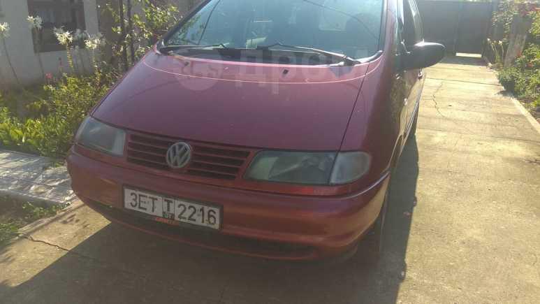 Volkswagen Sharan, 1996 год, 190 000 руб.