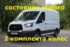 Москва Tourneo Custom