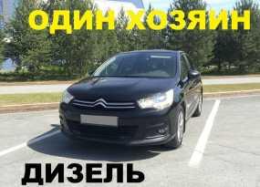 Сургут C4 2013