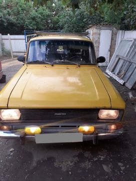 Бахчисарай 2140 1981