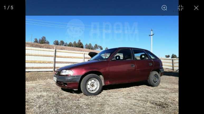 Opel Astra, 1996 год, 75 000 руб.