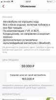 Kia Shuma, 2003 год, 55 000 руб.